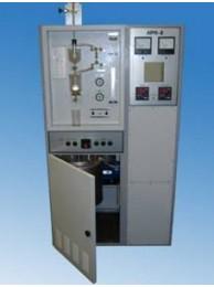 Аппарат АРН-2