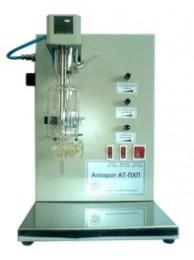 Аппарат АТ (для определения анилиновой точки)