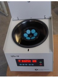 Центрифуга ЦЛн-16 с ротором 6x30 (12000 об/мин, 13480g)